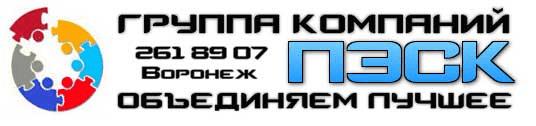 https://zavodves.ru/wp-content/uploads/2018/09/PJeSK.png