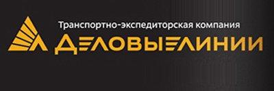 http://zavodves.ru/wp-content/uploads/2018/09/Delovye-linii-1.jpg