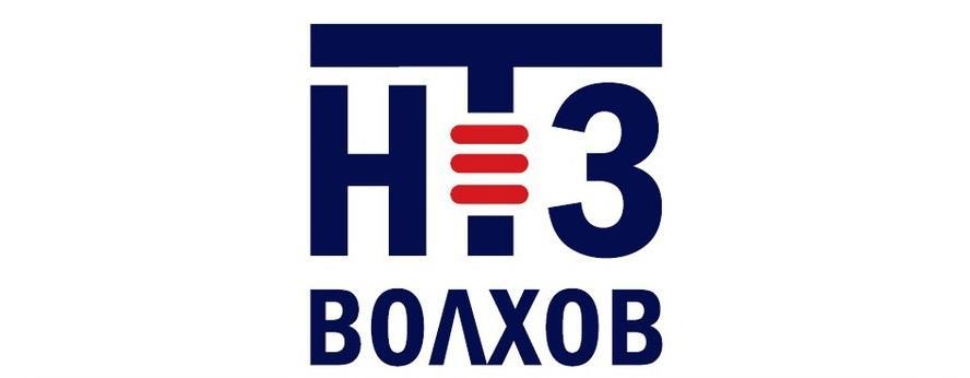 http://zavodves.ru/wp-content/uploads/2018/09/NTZ-Volhov-1.jpg